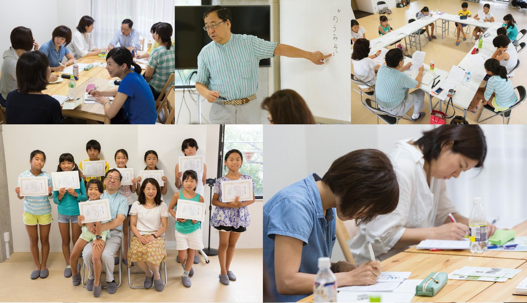 course_chofu